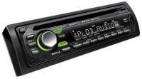 магнитола Sony CDX-GT427UE