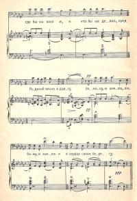 ретро нотами для баяна
