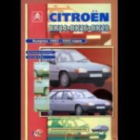 Книга Chevrolet Niva.