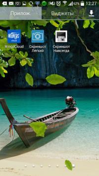 Продукт WingsCloud на мобильном устройстве.(Скоро на русском языке)</p> <p>ОПИСАНИЕ ПРОДУКТА</p> <p>WingsCloud онлайн резервного копирования может быть лучший способ для защиты ваших данных.</p> <p>Андроид резервного копирования в лучшем виде:</p> <p>Резервное копирование приложений, фотографии, видео и музыки на ваш личный WingsCloud<br /> резервного копирования и восстановления до ПК, компьютеров Mac, андроиды и iPhones с одного WingsCloud<br /> Доступ к файлам в вашей личной WingsCloud<br /> Открытых файлов в поддерживаемых приложений<br /> Резервное копирование любые другие файлы на внутренней памяти или карты памяти SD<br /> «Клиентских» шифрование - файлы защищены, прежде чем они покинут ваше устройство<br /> Автоматическое и неограниченное управление версиями</p> <p>WingsCloud предназначен для UMLIMITED устройств.</p> <p>WingsCloud для Windows, Mac, Android + iOS (iPhone/iPad). Ваши данные будут доступны с вашего компьютера и мобильных устройств.<br /> WingsCloud питается от WingsNetwork.com