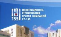 """Тендер на разработку проекта """"Минск ..."""