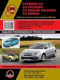 Citroen C4 / C4 Picasso / C4 Grand Picasso / C4 Sedan (Ситроен Ц4 / Ц4 Пикассо / Ц4 Гранд Пикассо / Ц4 Седан). Руководство по ремонту, инструкция по эксплуатации. Модели с 2004 года выпуска (+рестайлинг 2008 г.), оборудованные бензиновыми и дизельными двигателями</p> <p>http://autoinform96.com/citroen/citroen-c4/kniga-po-remontu-citroen-c4-2004g-monolit